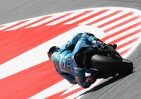 Offerta weekend MotoGp