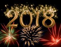 SPECIALE PROMO CAPODANNO 2018