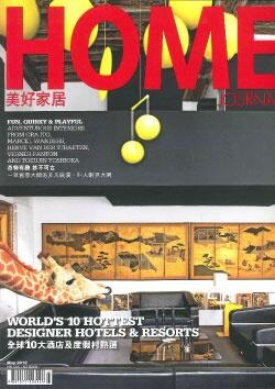 HOME journal - maggio 2010
