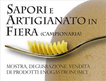 Sapori e Artigianato in Fiera 2014 a San Marino