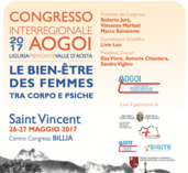 CONGRESSO INTERREGIONALE AOGOI-AIO