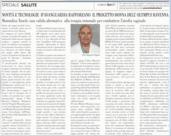 MONNALISA TOUCH: UNA VALIDA ALTERNATIVA ALLA TERAPIA ORMONALE PER COMBATTERE L'ATROFIA VAGINALE