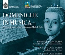 Il Minimalismo e il mondo musicale contemporaneo