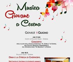 Concerto dell'Orchestra Giovanile dell'IMS presso il Conservatorio di Cesena
