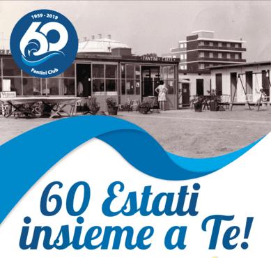 19 July 2019 - Save the Date: 60 Anni del Fantini Club