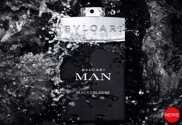 Bulgari Man si arricchisce di due nuove fragranze