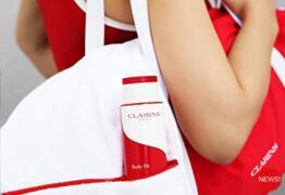 Clarins Body Fit L'esperto snellente contro gli inestetismi della cellulite