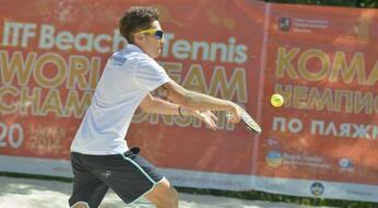 Mediterranean Beach Games: San Marino in semfinale!