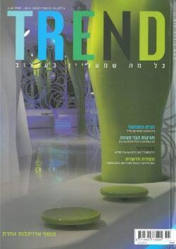 Trend - November 2012