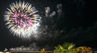 10 Agosto 2018 - San Lorenzo Sotto le stelle Cena e Beach Party