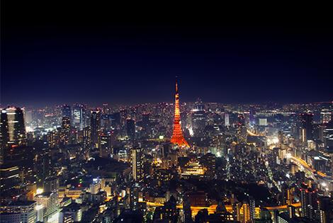 Japan Home e Building show