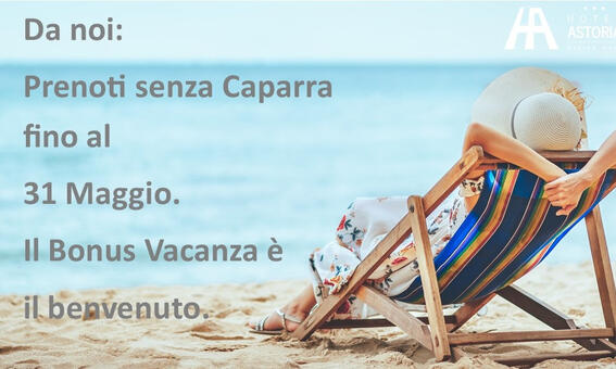 hastoria it spiaggia 011