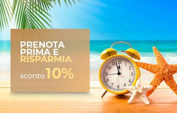 hcolombo it offerte 004