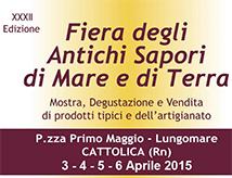 Fiera degli Antichi Sapori di Mare e di Terra 2015 a Cattolica