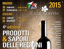 Sale e Vino 2015: Prodotti e Sapori delle Regioni e non solo a Cervia