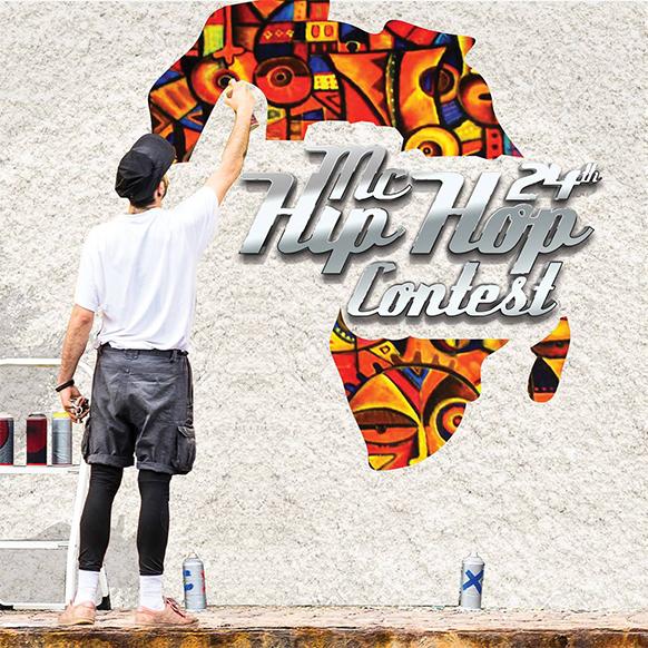 Mc Hip Hop Contest 2019 a Riccione