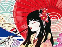 Festival Giapponese Nippon Matsuri 2019 a San Marino