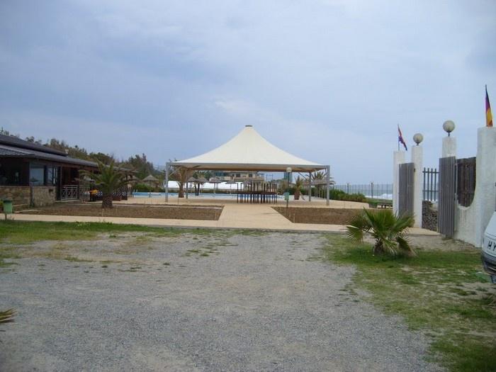 Centro Vacanze Punta Alice