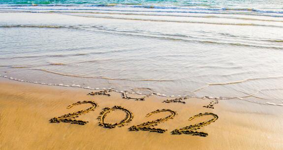 hoteldeiplatani en special-new-year-in-rimini-miramare 021