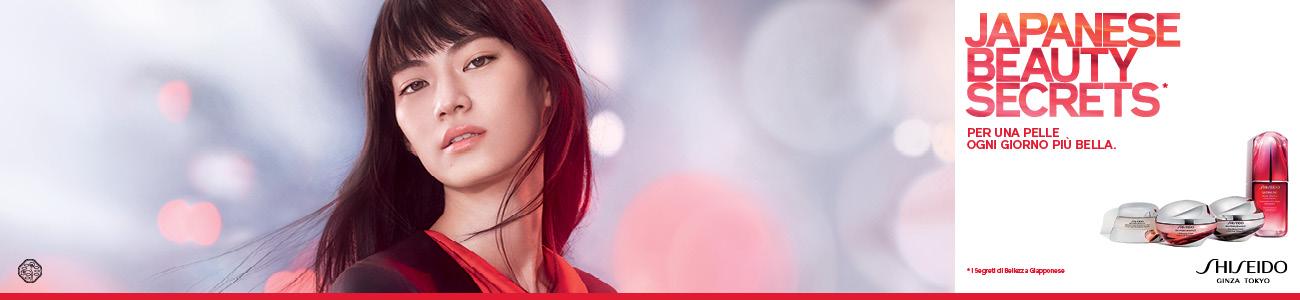 Acquista Shiseido Ultimune Online