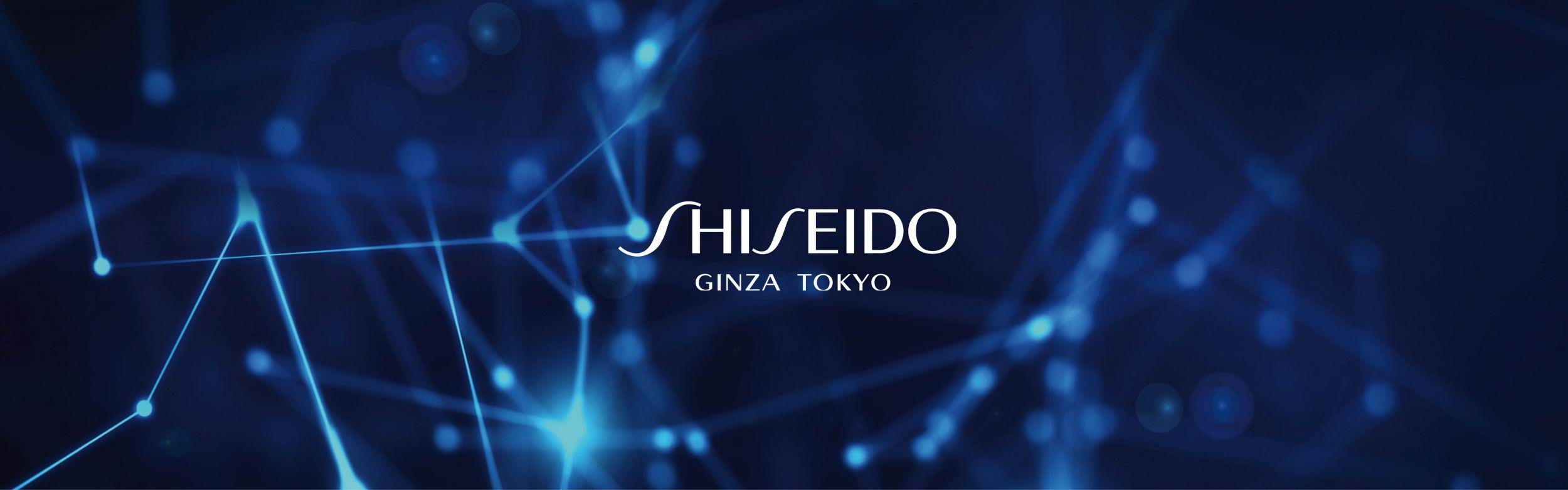 SHISEIDO GINZA TOKYO SHOP ONLINE