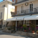 Hotel Villa Alberta hotel due stelle Rimini Alberghi 2 stelle
