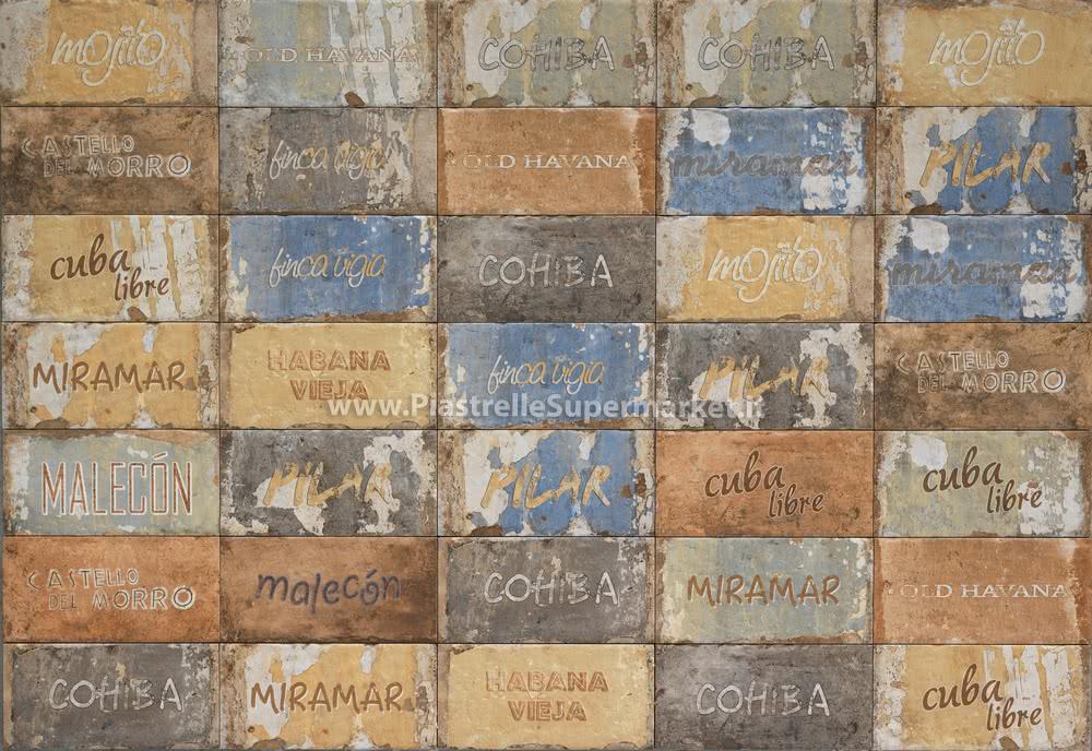 Havana colore cuba libre mix cm una delle numerose proposte