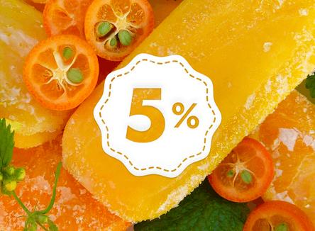 PRENOTA PRIMA 5%