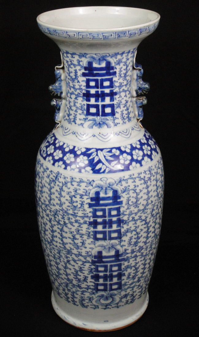 Antique Blue And White Celadon Chinese Vase 19th Century Ref No 0131