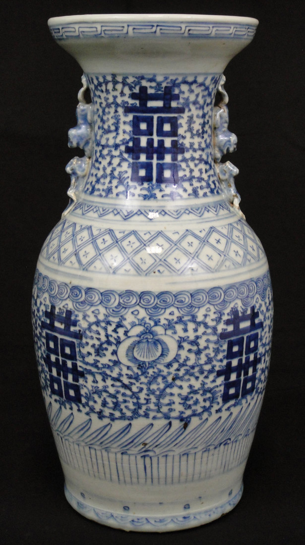 Antique Blue And White Celadon Chinese Vase 19th Century Ref No 0132